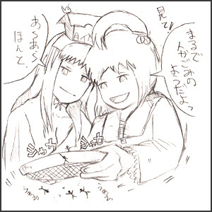 姫子さんのゲーム天守閣!-デザイナーさん