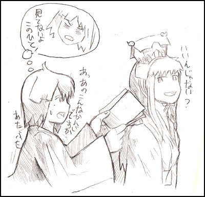 姫子さんのゲーム天守閣!-天守閣ゲームス物語第二話