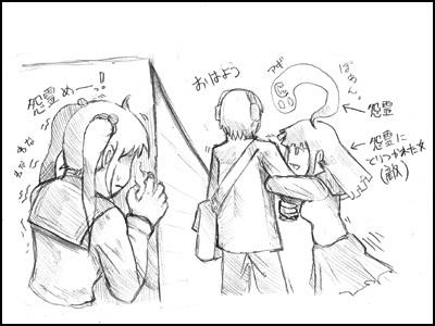 姫子さんのゲーム天守閣!-天守閣ゲームス物語第三話②
