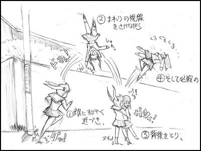 姫子さんのゲーム天守閣!-天守閣ゲームス物語第三話③