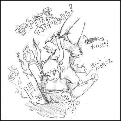 姫子さんのゲーム天守閣!-天守閣ゲームス物語第三話④