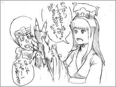 姫子さんのゲーム天守閣!-エフェクトさん