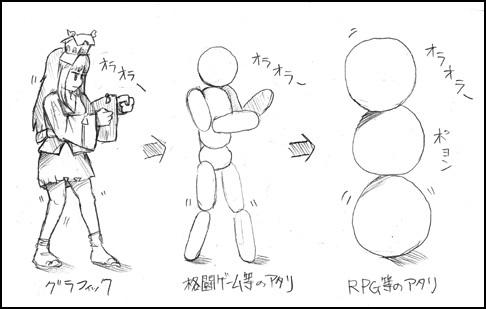 姫子さんのゲーム天守閣!-2011105当たり判定コリジョン