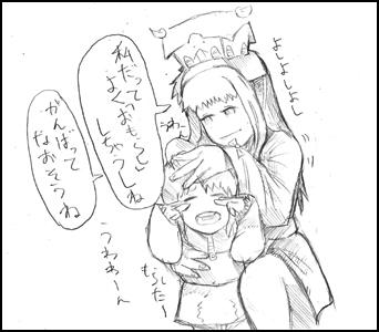 姫子さんのゲーム天守閣!-おもらし