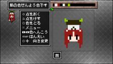 姫子さんのゲーム天守閣!-クラシックダンジョンキャラメイク