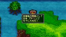 姫子さんのゲーム天守閣!-合体プチリンゴ