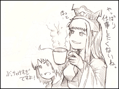 姫子さんのゲーム天守閣!-シンシアガーデンお茶会