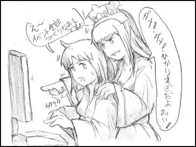 姫子さんのゲーム天守閣!-姫子さんとポケモンショック