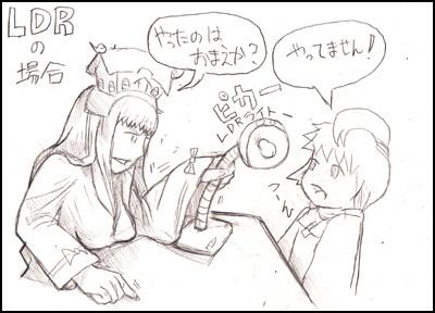 姫子さんのゲーム天守閣!-姫子さんLDR