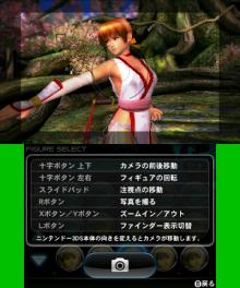姫子さんのゲーム天守閣!-DOAD_フィギュア_01