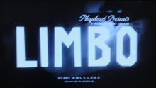姫子さんのゲーム天守閣!-Limbo(リンボ)タイトル