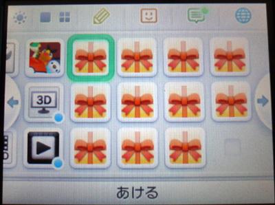 姫子さんのゲーム天守閣!-3DSすごいアンダバサー感!